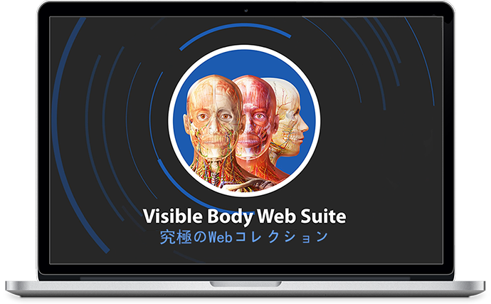 visible-body-web-suite-product-poster-ja